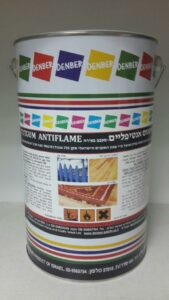 Fire retardant paint - Denberkril Antiflame