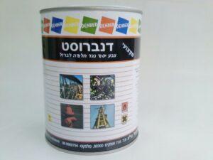 דנברוסט צינקכרומט יסוד סינטטי לאלומיניום וברזל דנבר צבעים