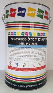 צבע מחזיר אור לשלטים דנרל זוהר מחזיר אור לשלטים www.denber-paints.co.il