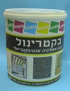 בקטרינול - צבע מונע עובש לקירות
