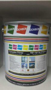 אפוקסי אפוקסידן פריימר HD פוספט אבץ דנבר צבעים