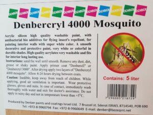 דנבר קריל מוסקיטו, צבע נגד יתושים דנבר צבעים
