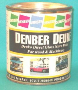 דנברדיוק 7 צבע ניטרו לבידוד חשמל דנבר צבעים