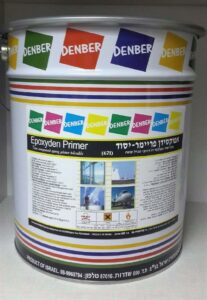 אפוקסי יסוד ממיר חלודה www.denber-paints.co.il