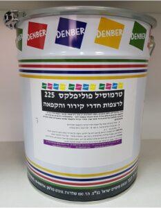 בידוד תרמי חדרי הקפאה www.denber-paints.co.il