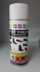 ספריי צבע מהיר לנעליים מעור דנבר צבעים