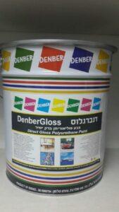 דנברגלוס כימי HD צבע עמיד כימיקלים דנבר צבעים