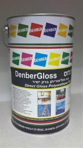 דנברגלוס אקרילי צבע גלזורה לקירות חוץ דנבר צבעים