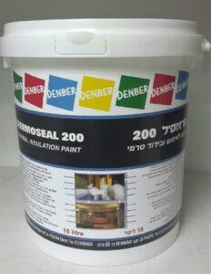 טרמוסיל 200 דנבר צבעים www.denber-paints.co.il