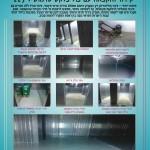Термоизоляция кухни больницы Меир